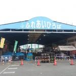 会場は《大起水産 街のみなと 堺店》前の大きなテントの下。