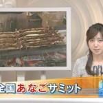 11月4日の夕方には「MBS報道特集」「関西テレビFNNみんなのニュース」、インターネットニュースでも数多く取り上げて頂きました。