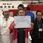 出展の各社様と協賛のキリンビール様による「あなごサミット宣言書」調印式が行われました。